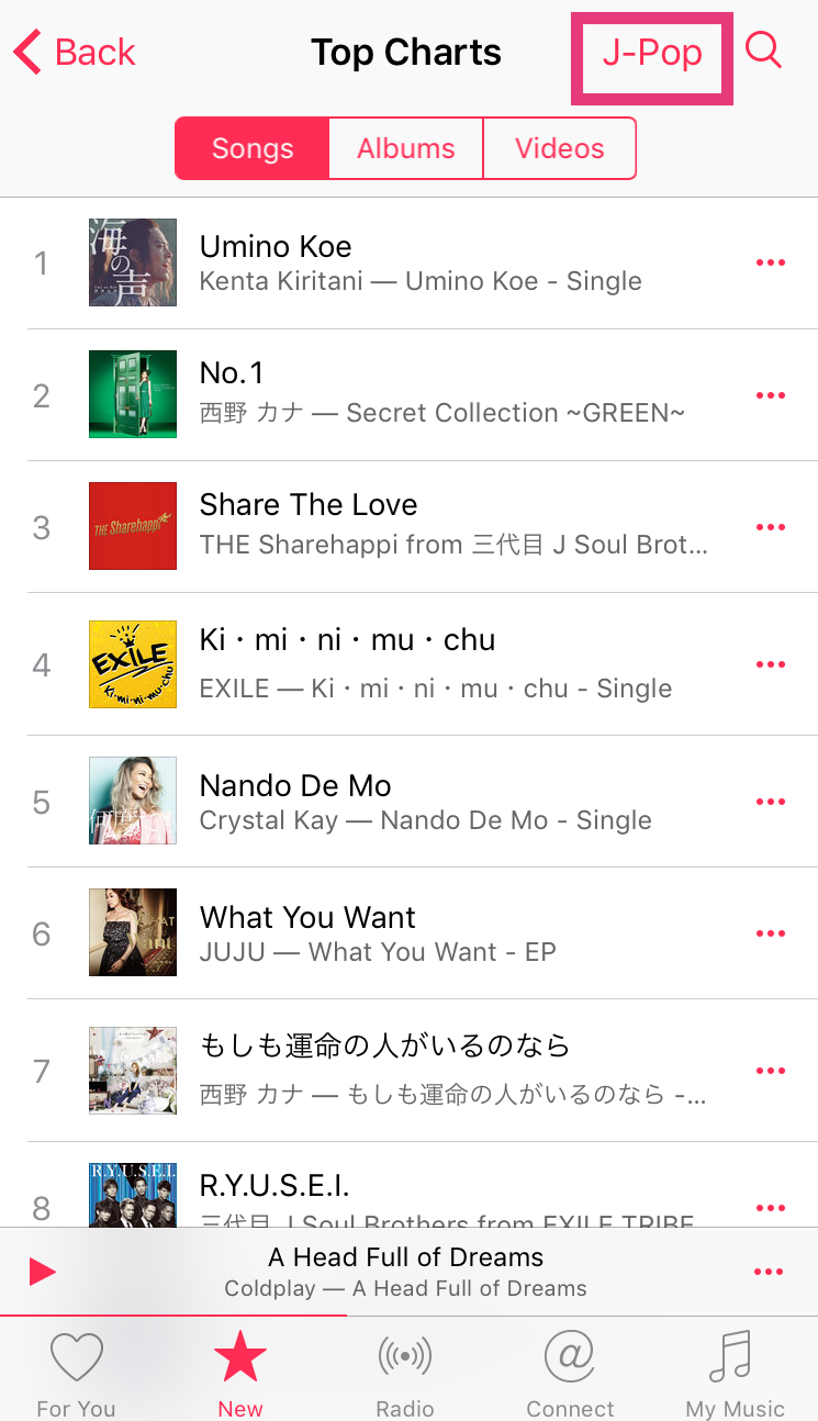 apple-music-ranking_9