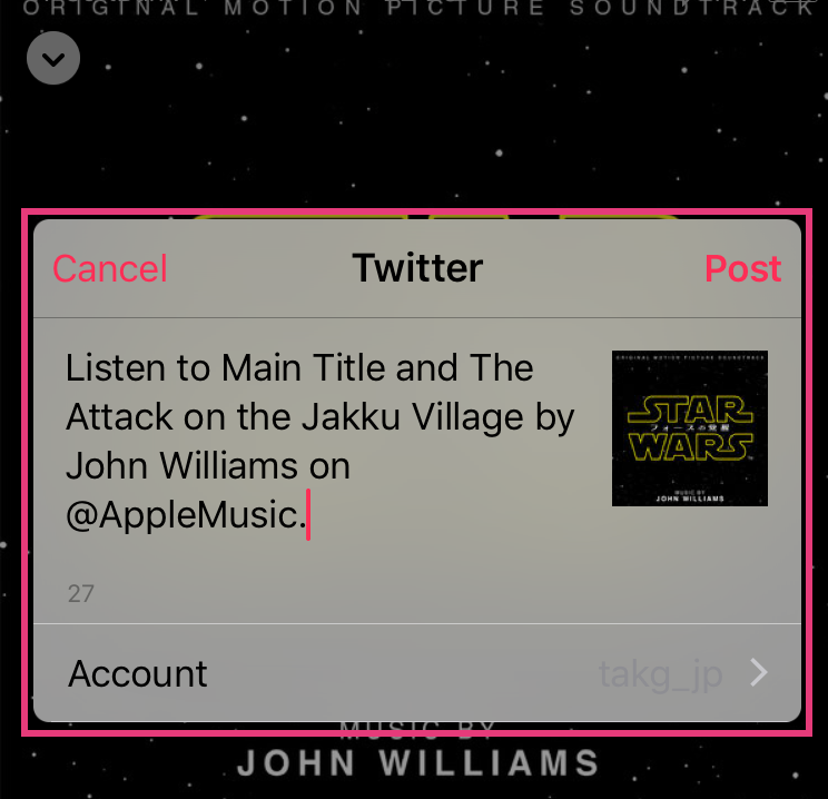applemusic-share_5