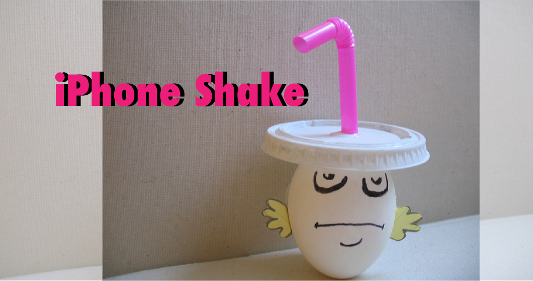 iphone-shake-to-undo
