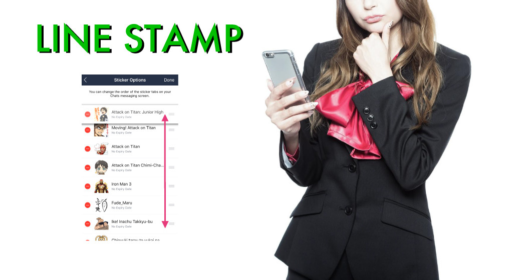 line-stamp-stickers-edit_1_1