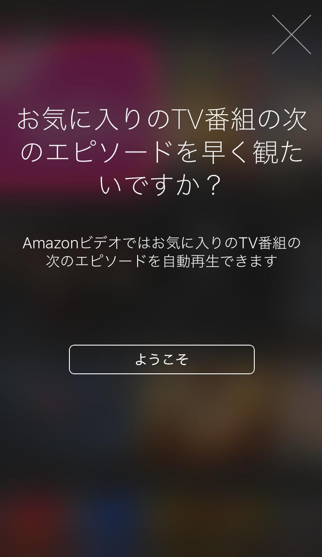 prime-video_3