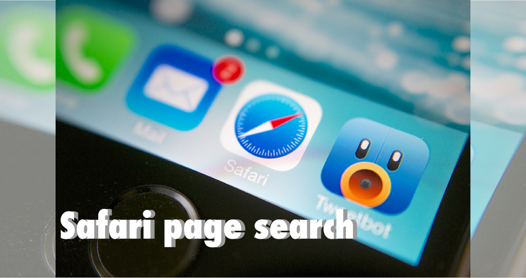 safari-page-search-ios9