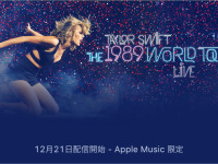 taylor-swift-1989-world-tour-live