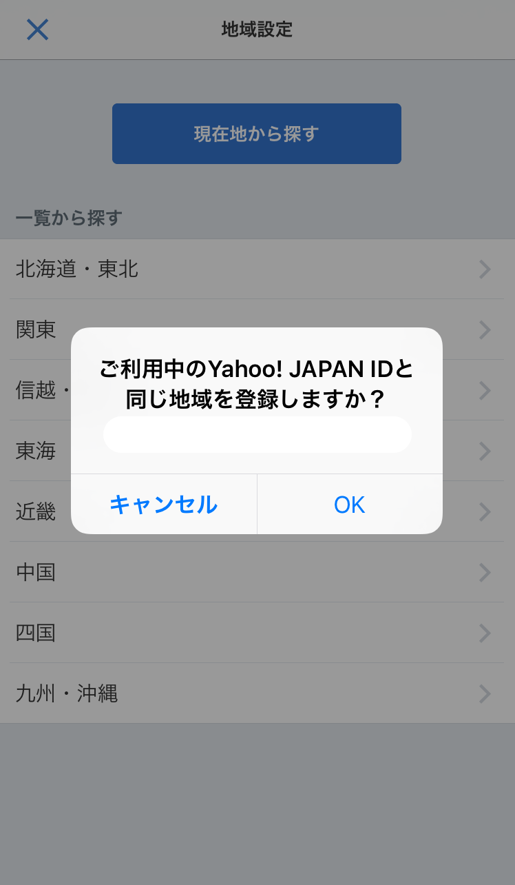 yahoo-news-3d-touch_5