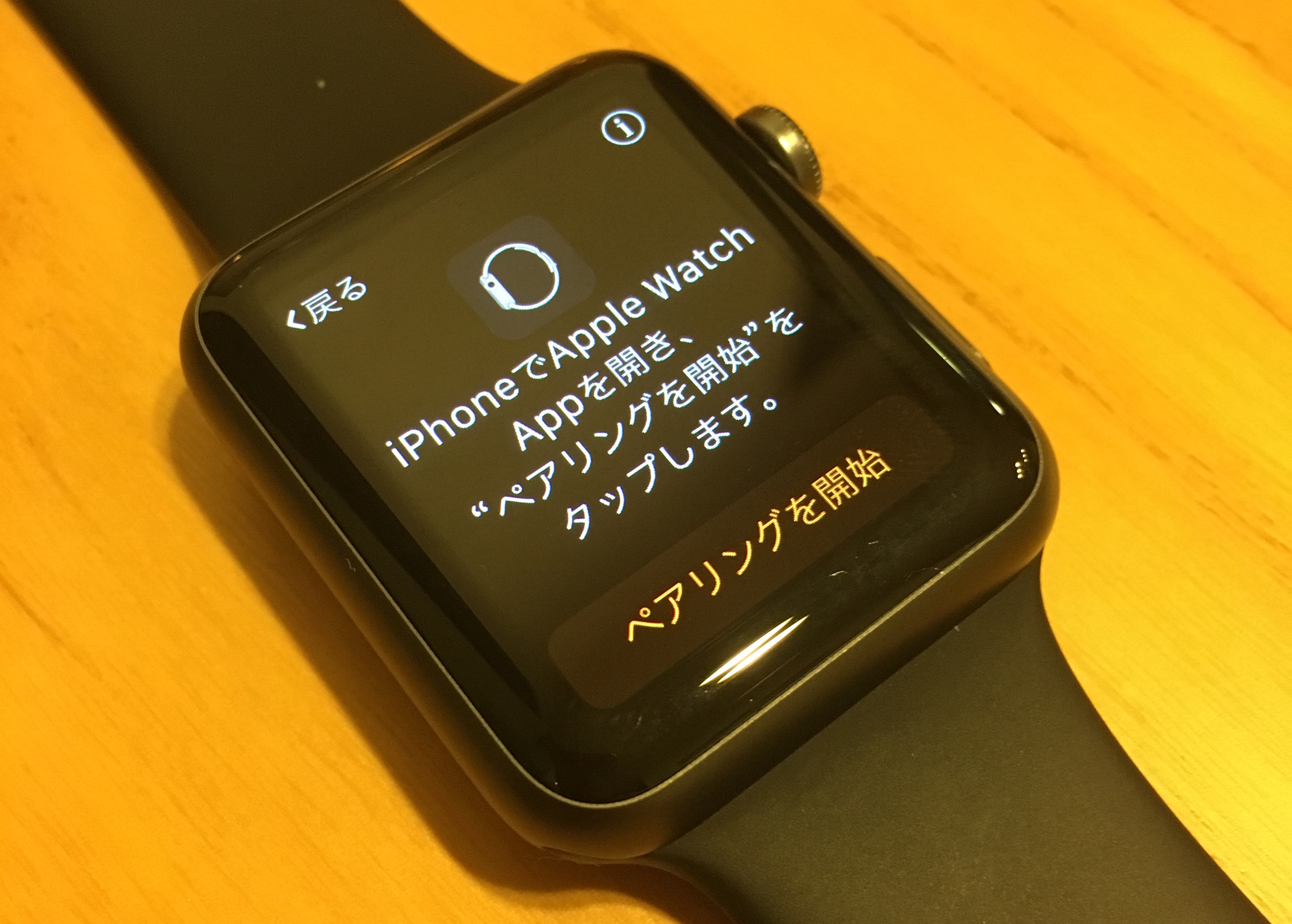 applewatch-pairing_4