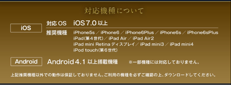 ff9-ios-android_3