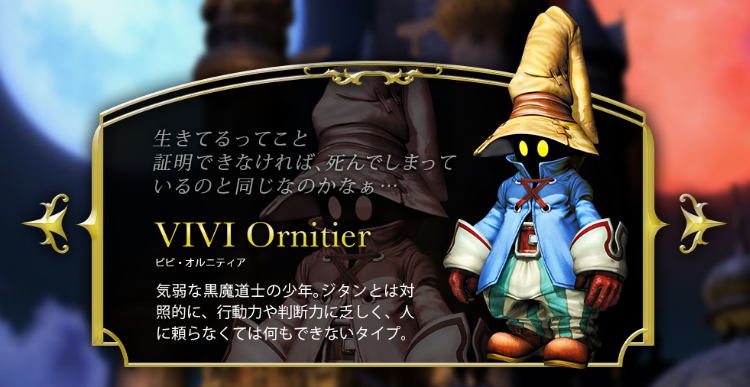 ff9-ios-android_5