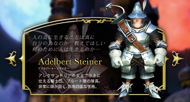 ff9-ios-android_7