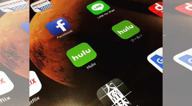 hulu-apps-new-old