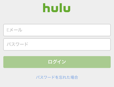 hulu-apps-new-old_6
