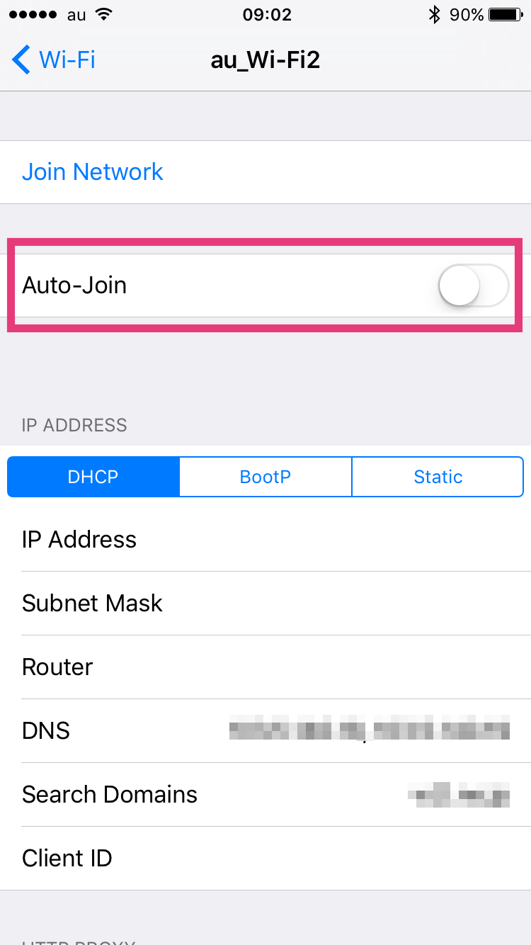wifi-auto-join-on-off_4