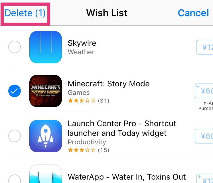 appstore-wishlist_6