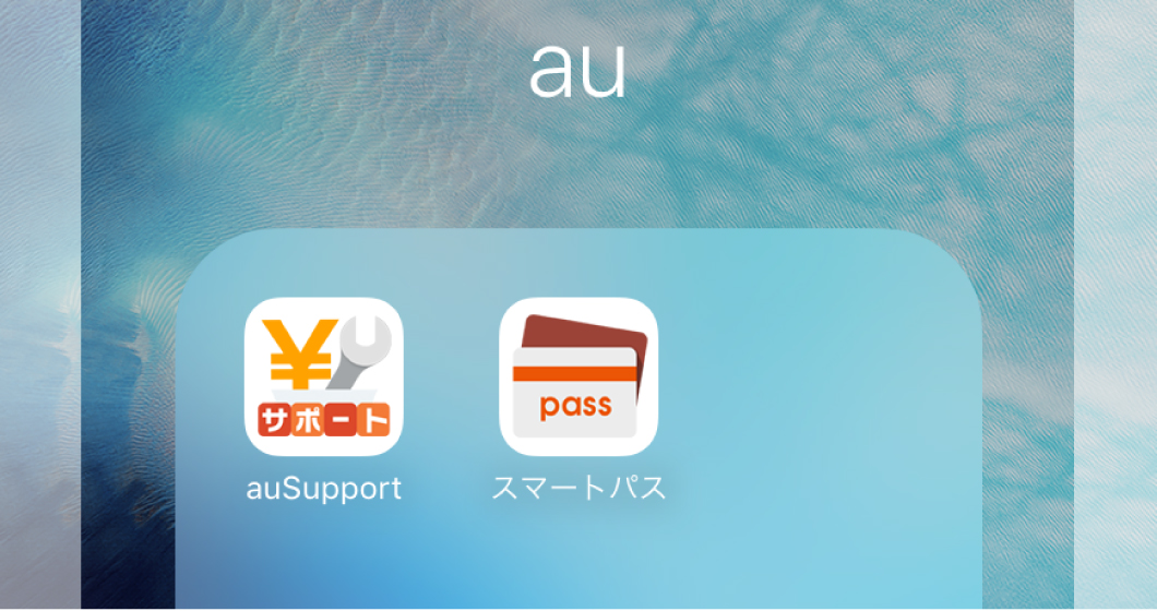 au-smartpass-leave-iphone_1