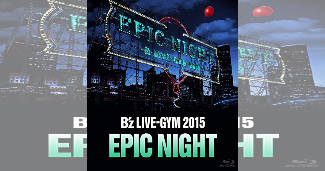 bz-epic-night