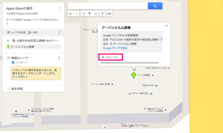 mymap_7