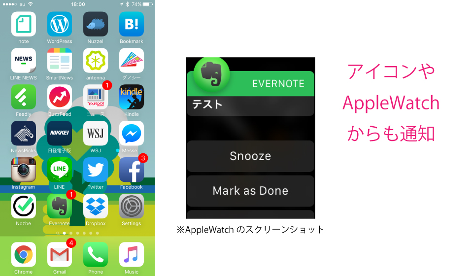 eveernote-app-3d-touch_4
