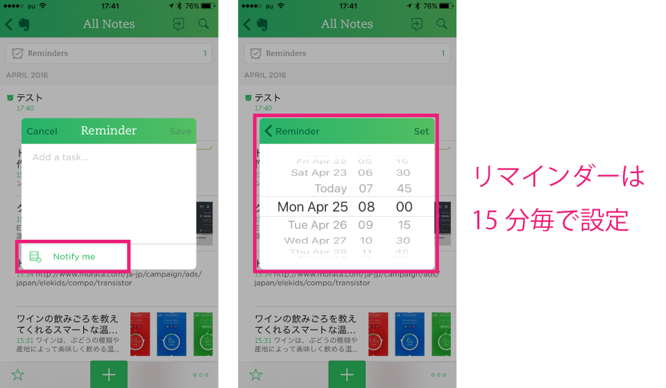 evernote-app-3d-touch_3