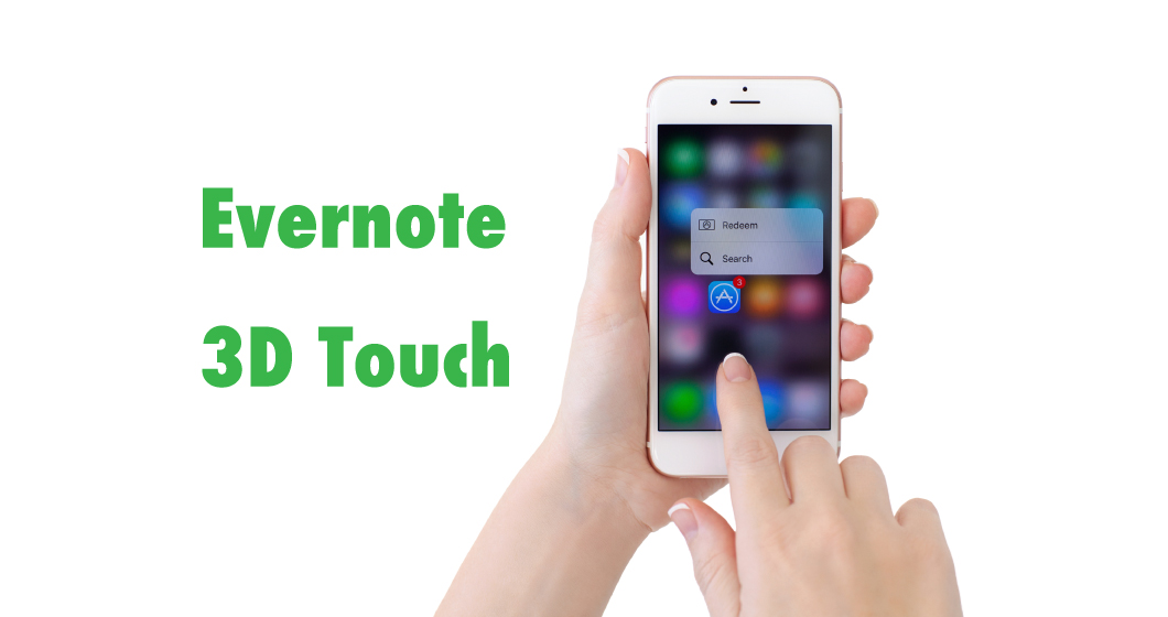 evernote-ios-app-3d-touch