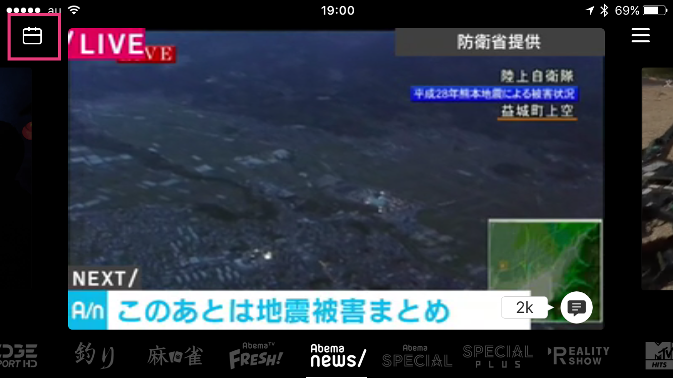 news-watch-pray-for-japan_3