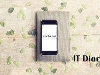 it-diary
