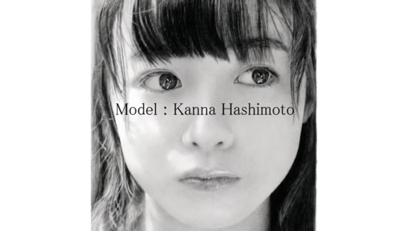 kanna-hashimoto