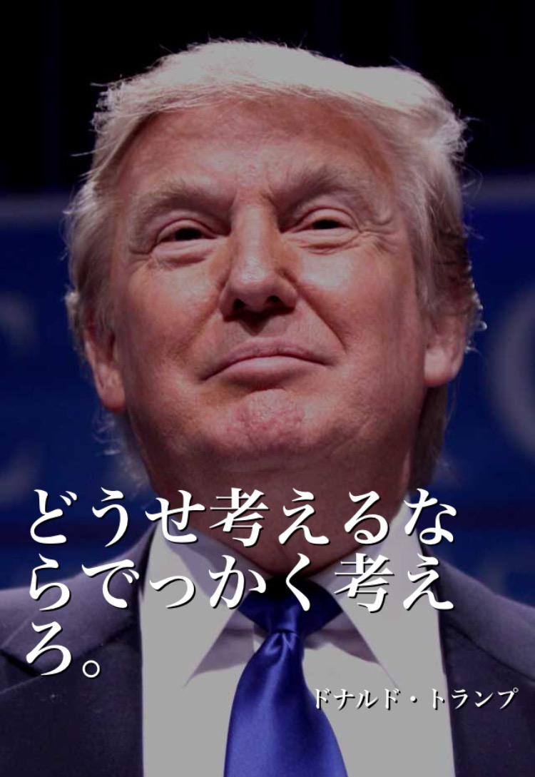 says-20160522