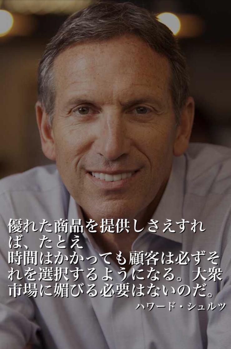says-20160526