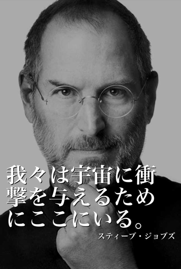 says-20160531