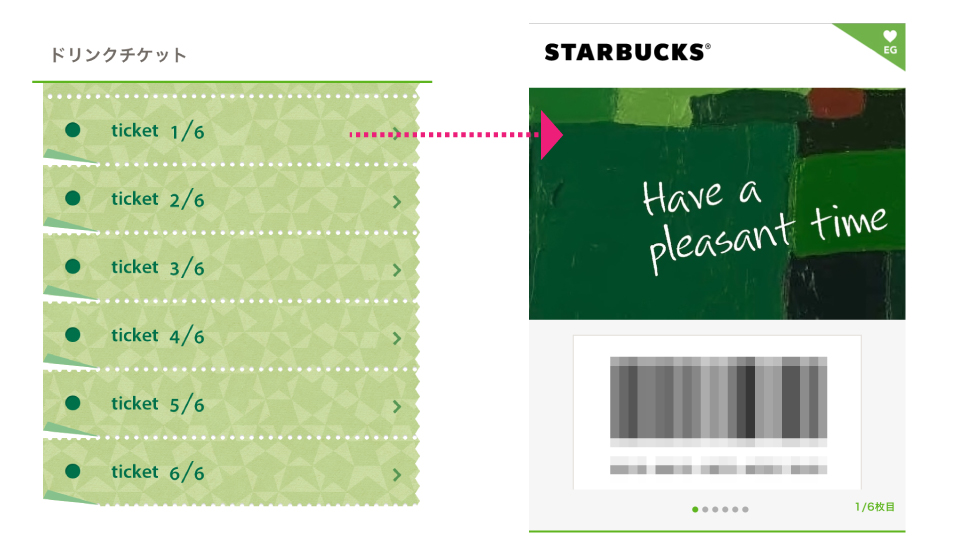 starbucks-app-egift_9