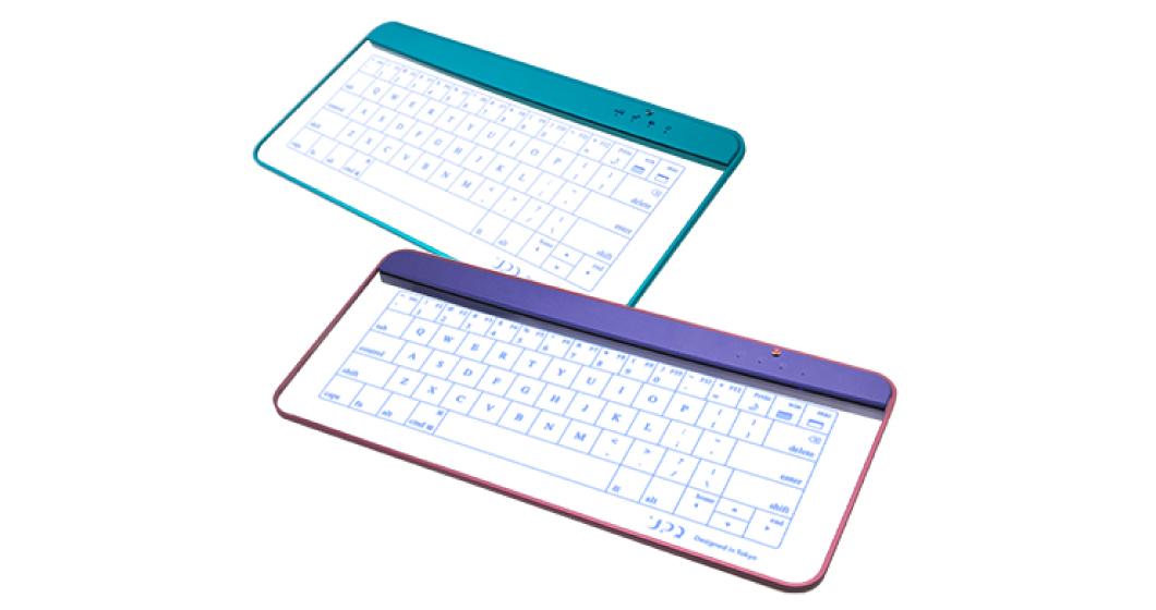 upq-keyboard_1