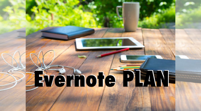 evernote-new-charge-plan