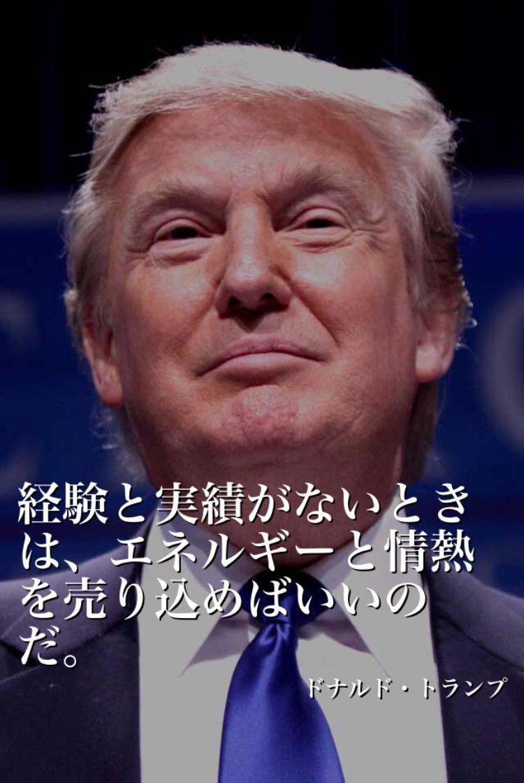 says-20160819