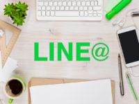 line-atmark-login-1