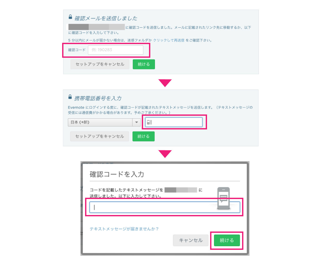 evernote-2step-authentication-3