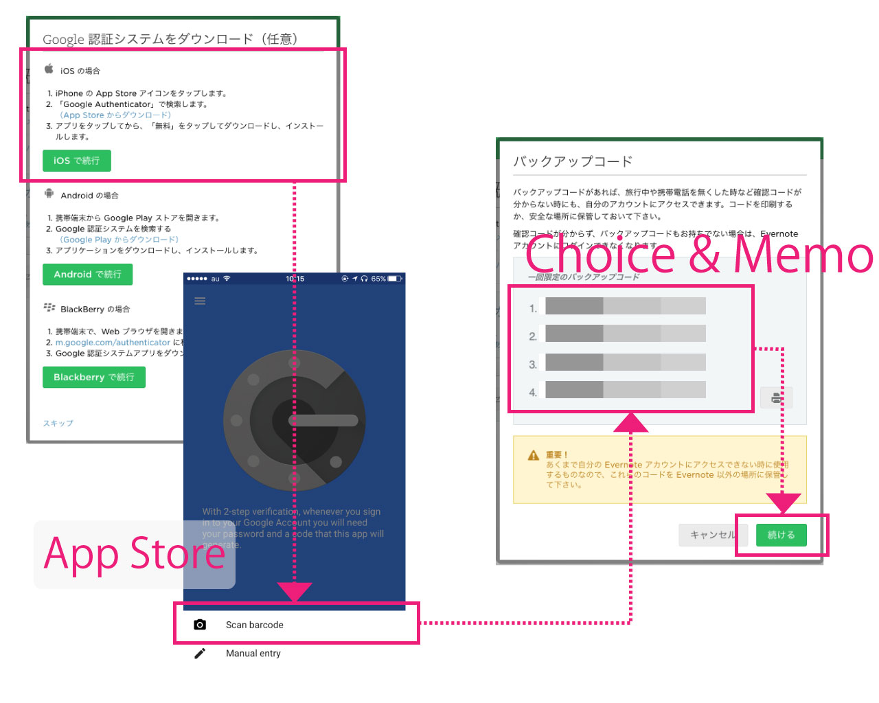 evernote-2step-authentication-5