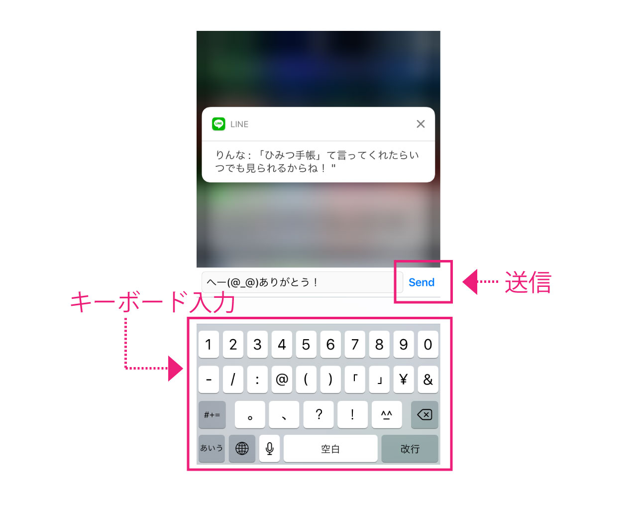 iphone-3d-touch-notification-reply-with-message-2