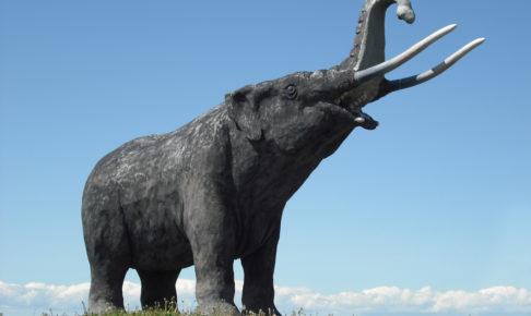 Mastodon statue