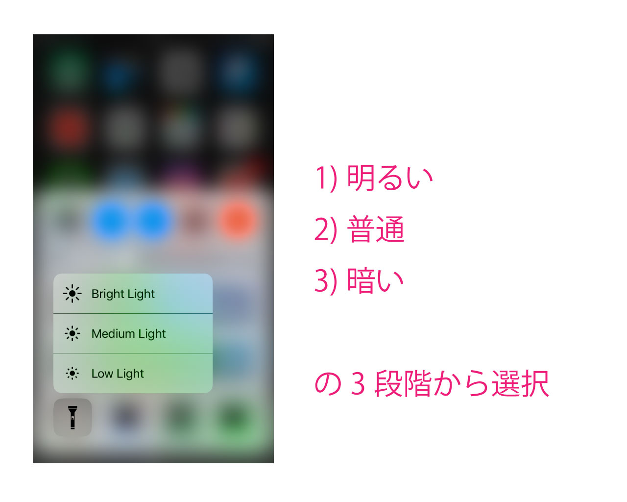 iphone-3dtouch-control-center-1
