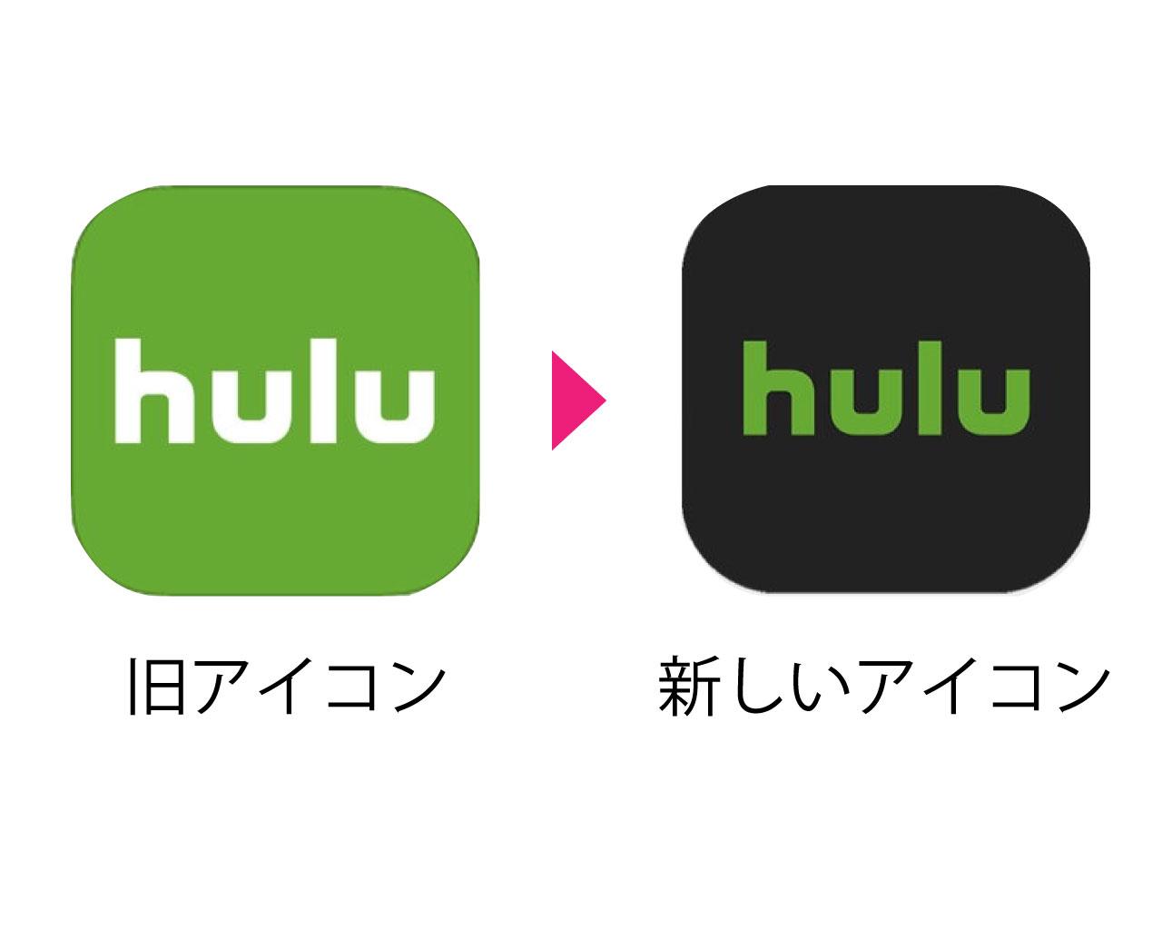 new-hulu-happyon-jp-login-0517-1
