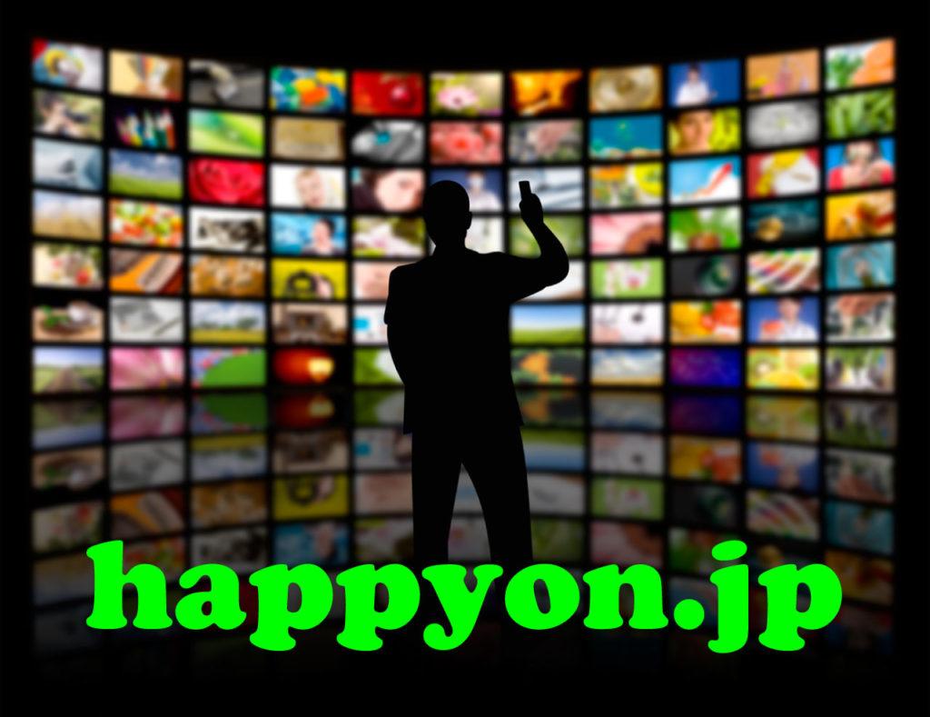 new-hulu-happyon-jp-login-0517