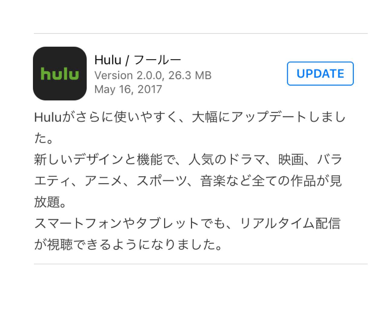 new-hulu-happyon-jp-login-0517-2