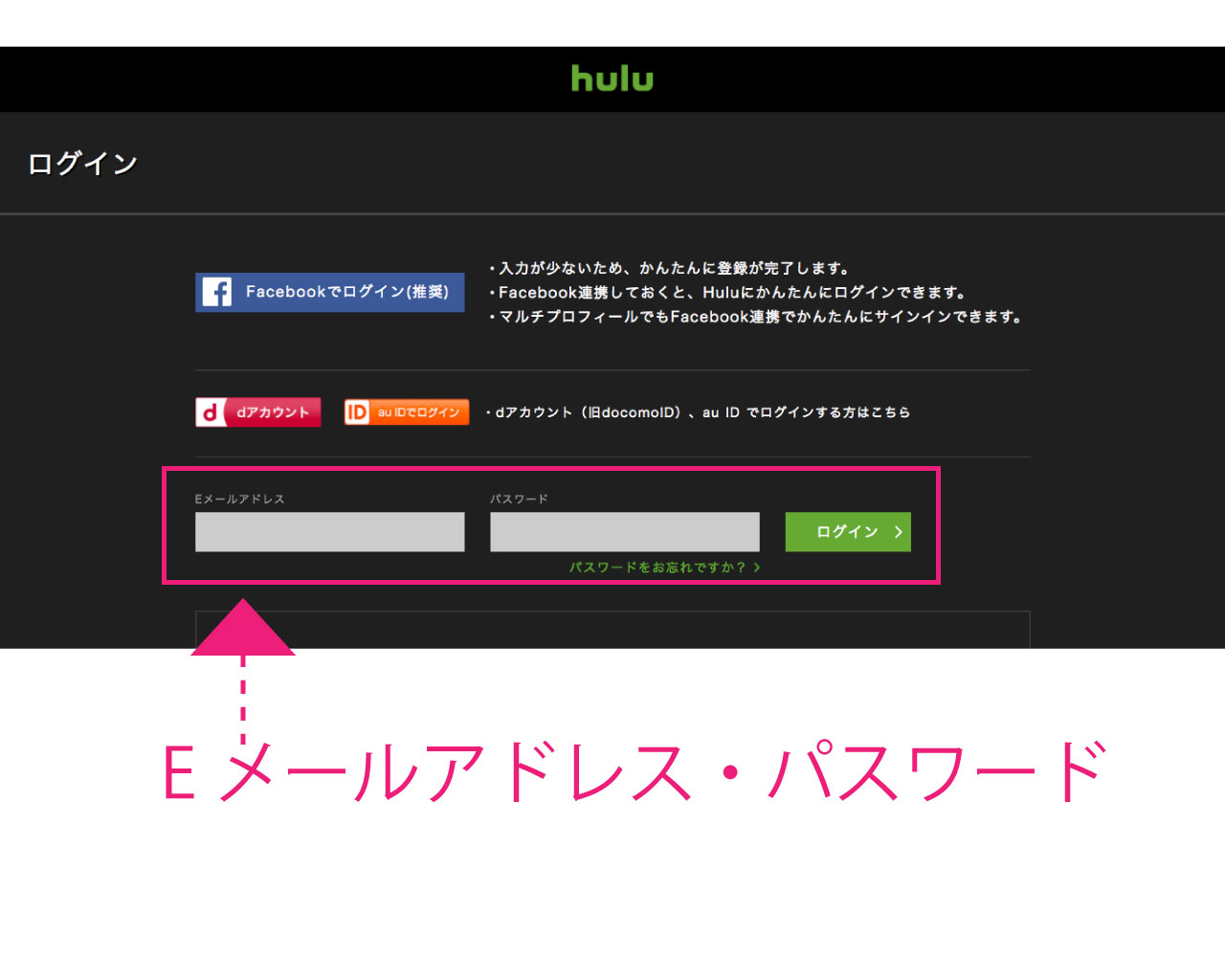 new-hulu-happyon-jp-login-0517-7