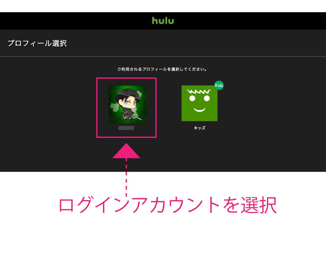 new-hulu-happyon-jp-login-0517-8
