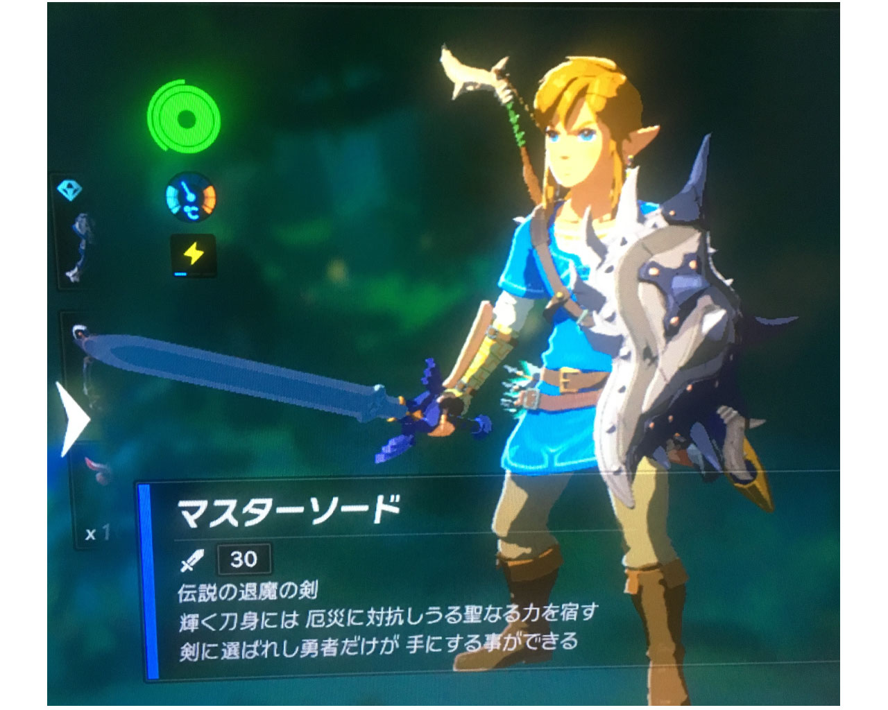 the-legend-of-zelda-breath-of-the-wild-guardian-destroy-3