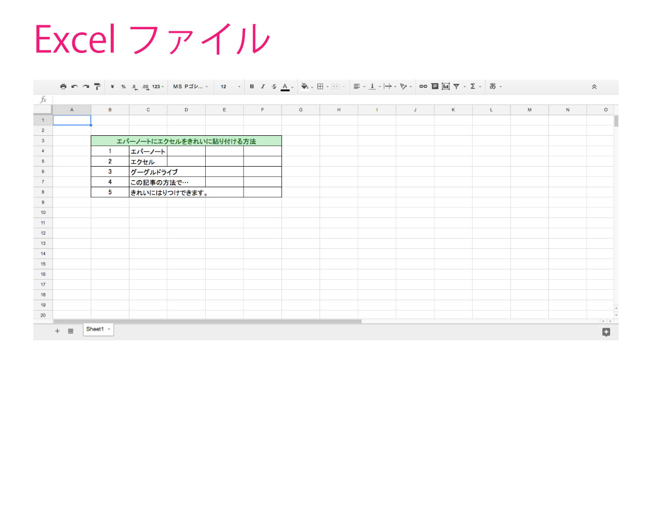 evernote-excel-copy-and-paste-2