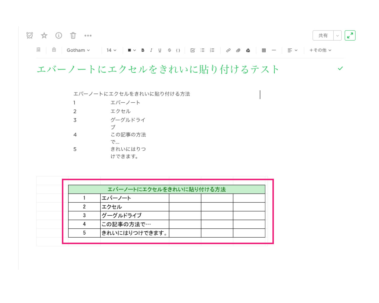 evernote-excel-copy-and-paste-6