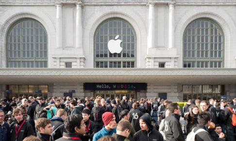 Apple Worldwide Developers Conference 2016
