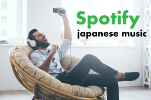 spotify-japanese-music-jpop-artist-list