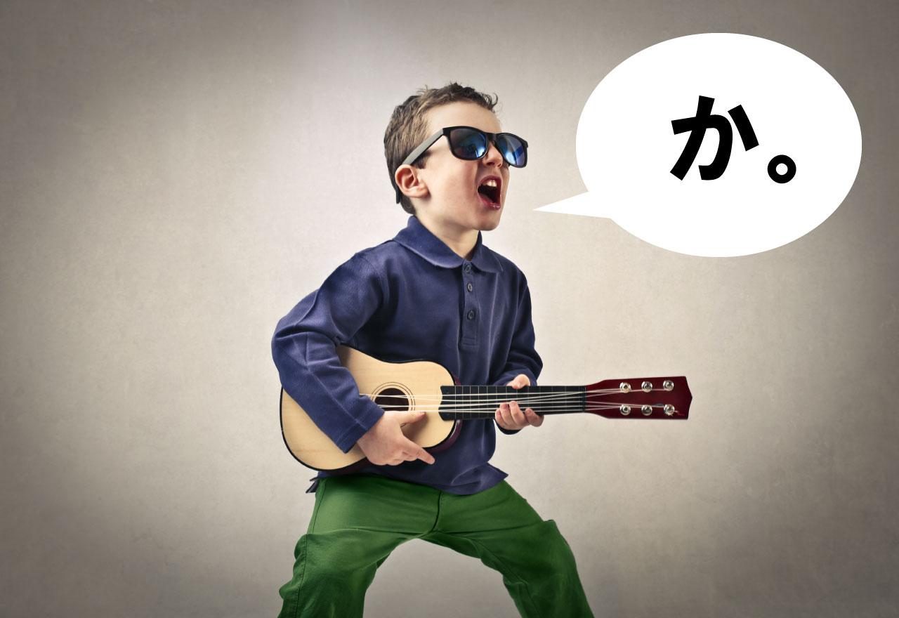 spotify-japanese-music-jpop-artist-list-ka