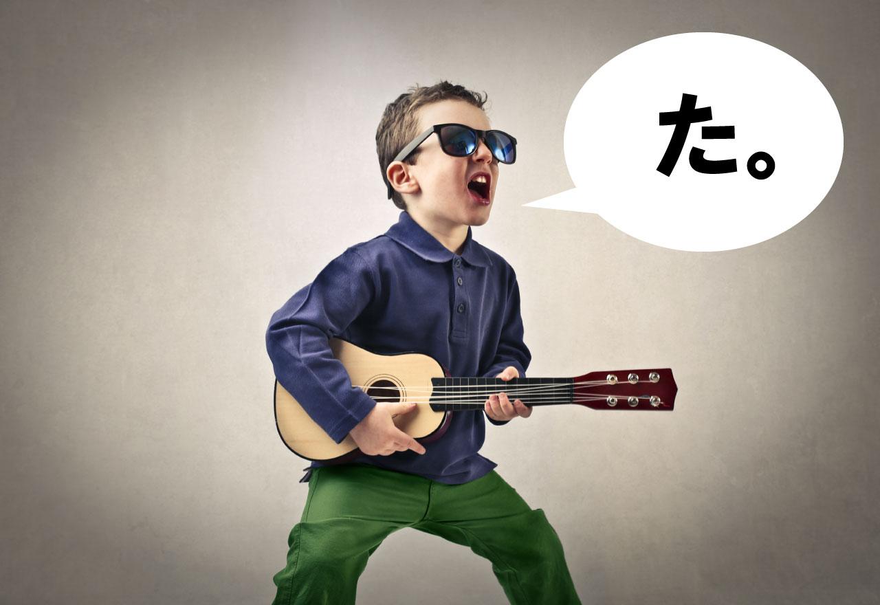 spotify-japanese-music-jpop-artist-list-ta